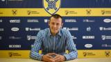 Стоян Самунев е новият старши-треньор на Хебър
