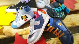 Производителят на обувки КК разширява дейност в чужбина с €1 милион от БФБ