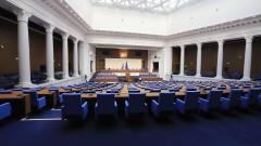 Новата сграда на парламента готова да посрещне депутатите