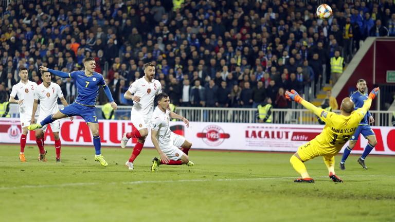 Българският национален отбор по футбол записа второ поредно равенство в