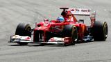 Четири отбора делят големите пари във Формула 1