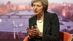 Великобритания подготвя икономиката си за Brexit