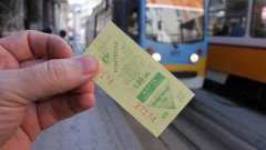 СО бетонира цената на билетчето на 1.60 лв.
