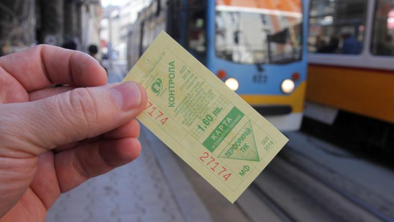 Превозни документи за столичния градски транспорт вече могат да се платят и през телефона