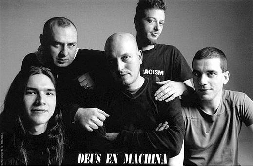 Deus еx Machina идват за два концерта в България