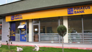 Банка Пиреос откри call center