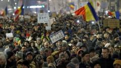Десетки хиляди румънци на протест срещу освобождаването на затворници