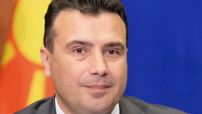 Заев: Няма ЕС и НАТО без сделката за името на Македония