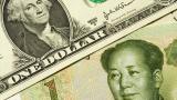 """Как фонд с активи от $139 милиарда иска да """"търгува"""" с търговската война?"""