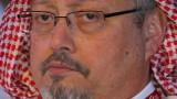 Лондон: Обяснението на Саудитска Арабия за смъртта на Кашоги не е правдоподобно