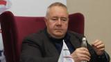 Харалан Александров: Атаката спрямо хазарта е автентична