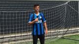 Никола Илиев с гол за Примаверата на Интер
