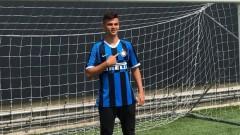 Без Никола Илиев в редиците си, юношите на Интер победиха тези на Сампдория