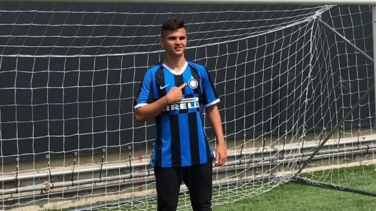 Никола Илиевофициално е част от състава на Интер до 19