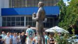 Фенове на Черно море откриха паметник на клубната легенда Иван Моканов