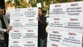 Циганско селище във Варна строи ВМРО