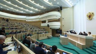 Горната камара на Русия прокара медийния закон за чуждите агенти