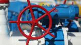 """Газпром"" спря транзита на газ през Полша"