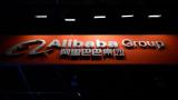 Alibaba ще инвестира $3 милиарда в компания за споделено пътуване