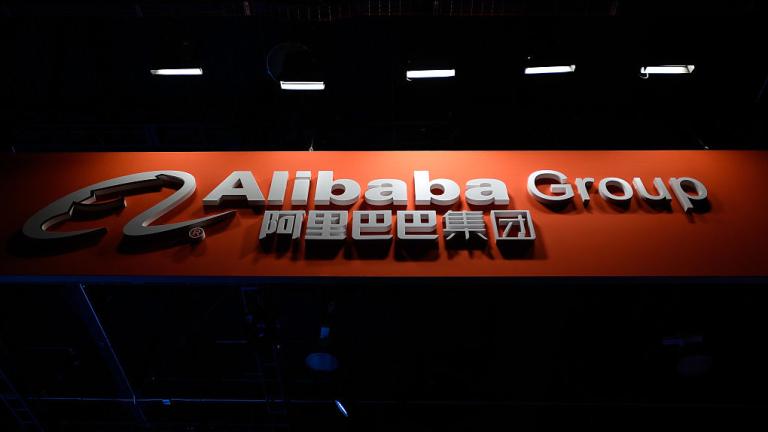 Alibaba засилва позиции срещу Amazon със сделка за $441 милиона
