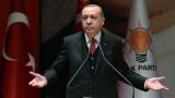 Ердоган: Русия има власт да разреши конфликта в Нагорни Карабах