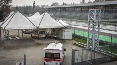 Италианските болници са пред колапс