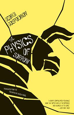 """""""Физика на тъгата"""" в Ню Йорк и Чикаго"""