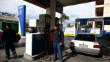 Българи разреждали бензин в Гърция