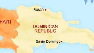 Присъди в Доминиканската република за убита жена с български произход