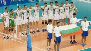 България отказа гостуване в Япония за Световната лига