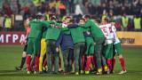 България излиза срещу Казахстан в Унгария
