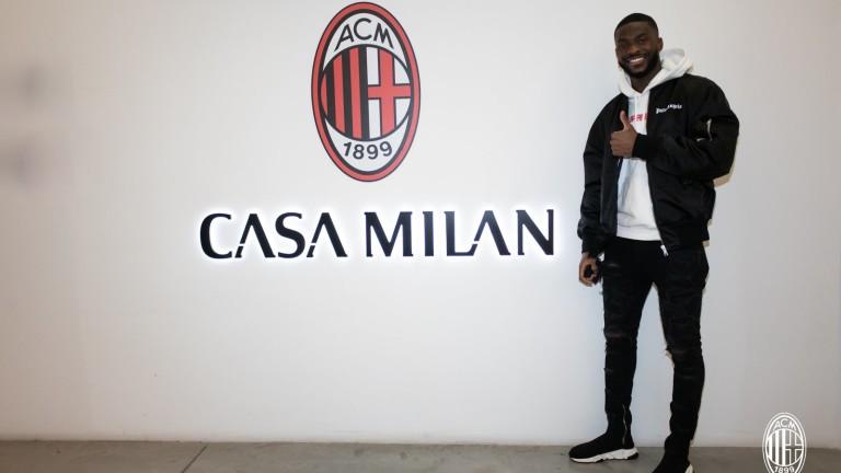 Милан откупува защитник