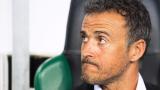 Енрике: В мача с Еспаньол видяхме игра на велики футболисти