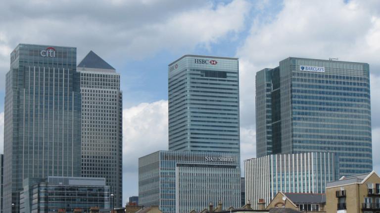 30% от банковите служители може да изгубят работата си в следващите 5 години