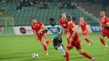 Играчите на Пирин (Благоевград) поляха победата над Черно море