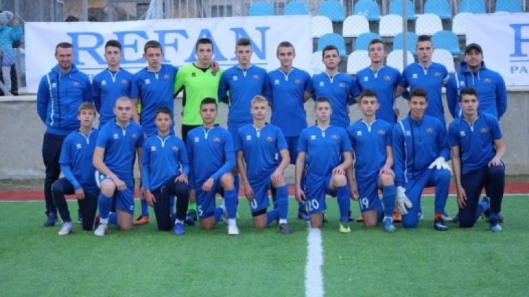 """Юношите на Левски спечелиха """"Пирин Къп"""""""