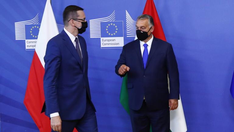 Унгария и Полша блокираха бюджета на ЕС заради клаузата с върховенство на закона