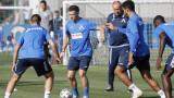 Михайлович се включи в днешната тренировка на Левски
