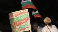 65 дни на антиправителствени протести