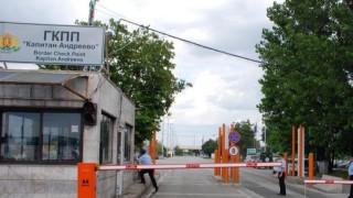 Забраняват влизането на хора и автомобили от Турция