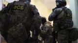 Осем ранени при нападение с нож в руския град Сургут