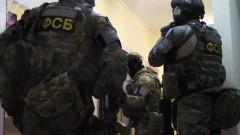 Руските спецслужби задържаха четирима терористи