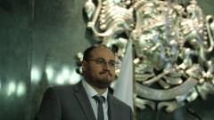 Новият шеф на Софийския районен съд встъпи в длъжност