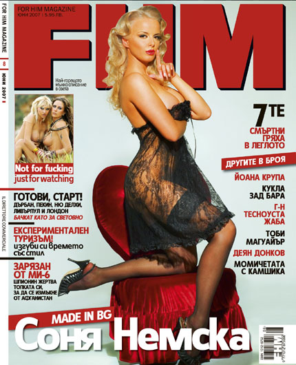 Соня Немска в pin-up сесия за FHM