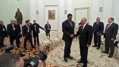 Мадуро благодари на Путин, Ердоган и Си за подкрепата