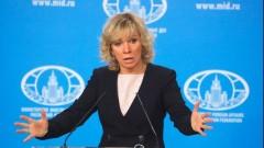 """Москва: САЩ стават посмешище с новата русофобска кампания за """"Северен поток – 2"""""""