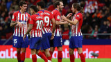 Атлетико (Мадрид) победи Реал (Сосиедад) с 2:0