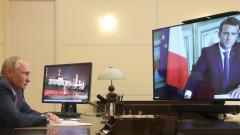 Макрон обясни на Путин, че Франция споделя констатациите на ЕС за Навални