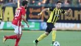 Феновете вече могат да се сдобият с билет за Ботев (Пловдив) - ЦСКА