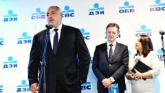 """Борисов обеща: Отивам си от политиката, когато построя АМ """"Хемус"""""""